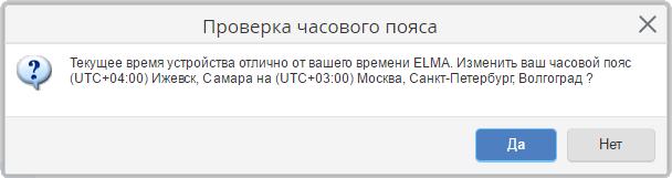 http://www.elma-bpm.ru/kb/assets/Butorina/1143_02.png