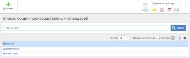 http://www.elma-bpm.ru/kb/assets/Butorina/1143_05.png