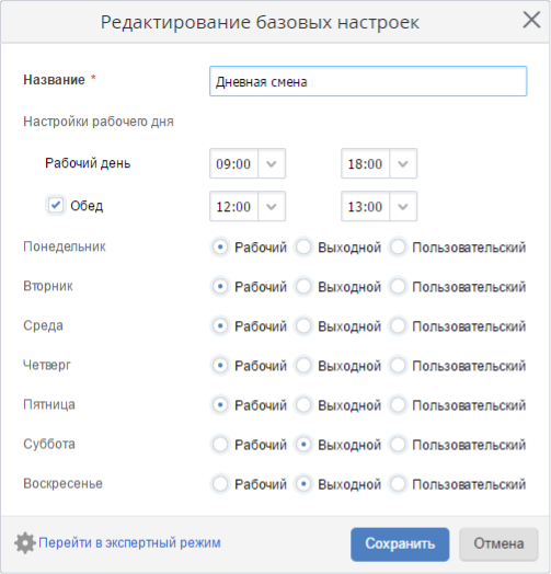 http://www.elma-bpm.ru/kb/assets/Butorina/1143_06.png
