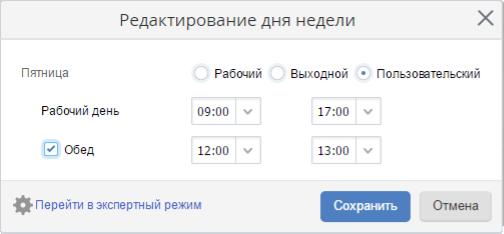 http://www.elma-bpm.ru/kb/assets/Butorina/1143_08.png
