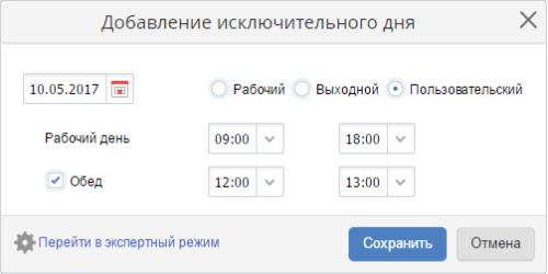 http://www.elma-bpm.ru/kb/assets/Butorina/1143_09.png