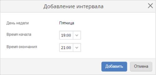 http://www.elma-bpm.ru/kb/assets/Butorina/1143_10.png