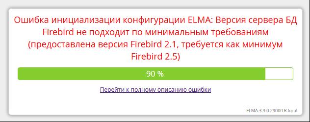 http://www.elma-bpm.ru/kb/assets/Butorina/1143_11.png