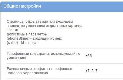 http://www.elma-bpm.ru/kb/assets/Butorina/1143_13.png