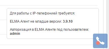 http://www.elma-bpm.ru/kb/assets/Butorina/1143_15.png