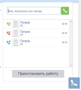http://www.elma-bpm.ru/kb/assets/Butorina/1143_17.png
