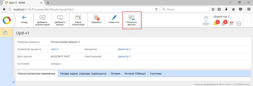 http://www.elma-bpm.ru/kb/assets/Butorina/1143_25.png