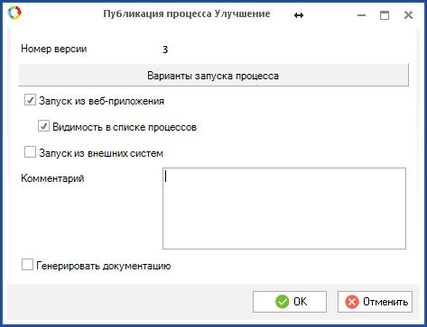 http://www.elma-bpm.ru/kb/assets/Butorina/1143_27.png
