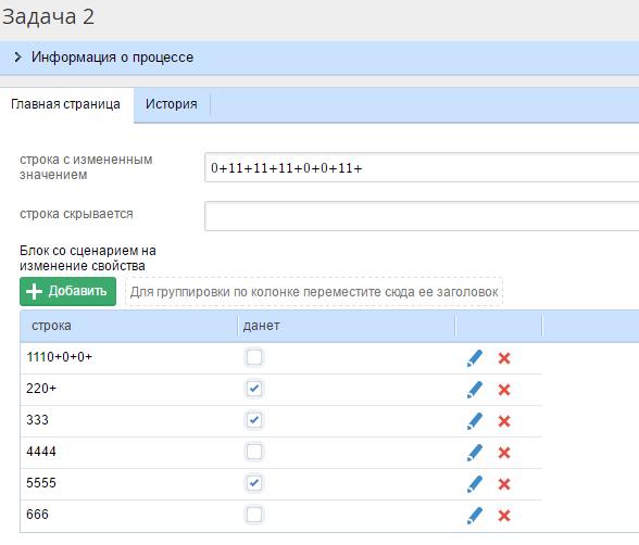 http://www.elma-bpm.ru/kb/assets/Butorina/1143_28.png