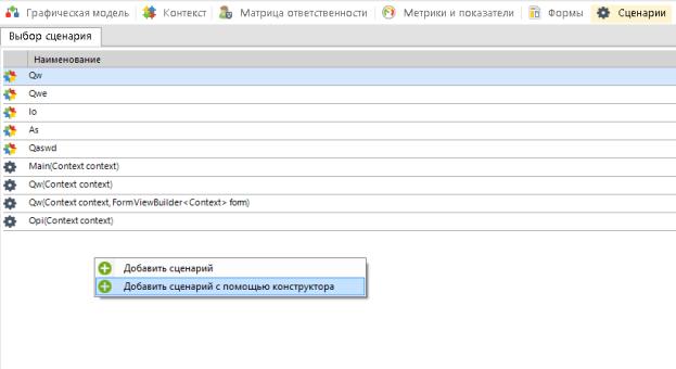 http://www.elma-bpm.ru/kb/assets/Butorina/1143_30.png