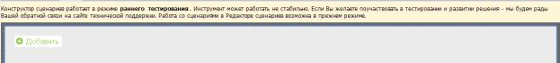 http://www.elma-bpm.ru/kb/assets/Butorina/1143_31.png