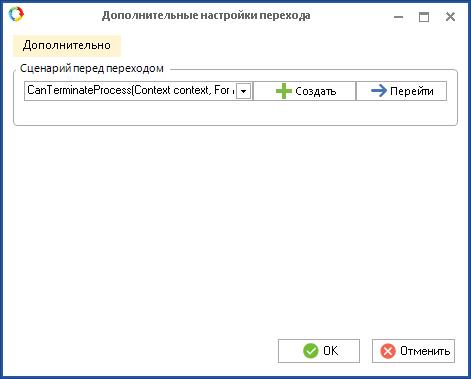 http://www.elma-bpm.ru/kb/assets/Butorina/1143_36.png