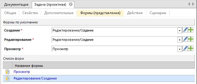 http://www.elma-bpm.ru/kb/assets/Butorina/1143_39.png