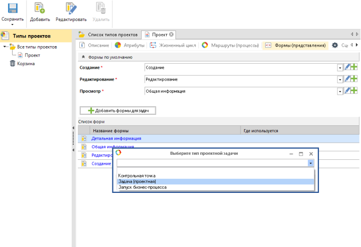 http://www.elma-bpm.ru/kb/assets/Butorina/1143_41.png
