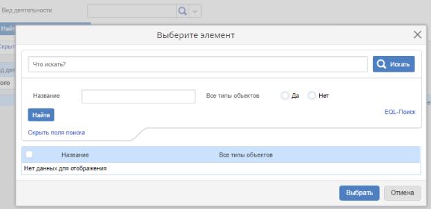 http://www.elma-bpm.ru/kb/assets/Butorina/1143_43.png