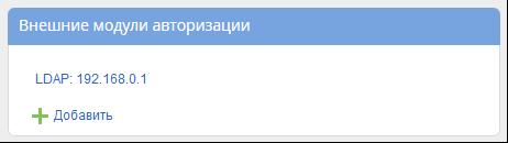 http://www.elma-bpm.ru/kb/assets/Butorina/1143_44.png