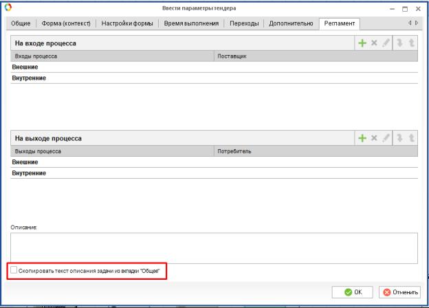 http://www.elma-bpm.ru/kb/assets/Butorina/1143_47.png