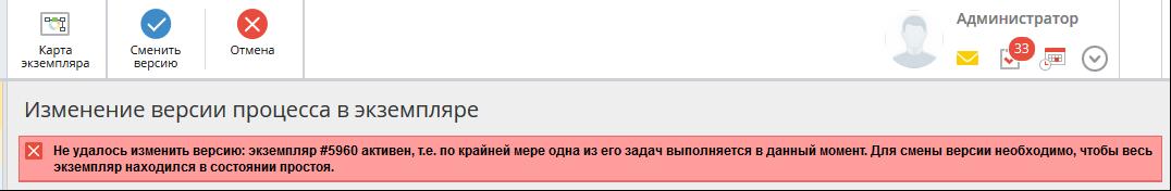 http://www.elma-bpm.ru/kb/assets/Butorina/1143_53.png