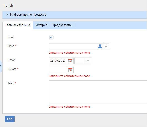 http://www.elma-bpm.ru/kb/assets/Butorina/1143_54.png
