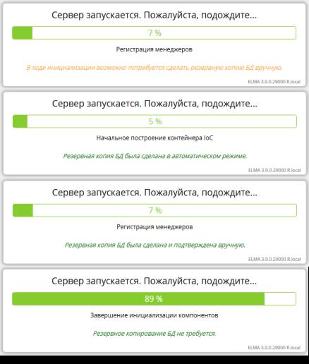 http://www.elma-bpm.ru/kb/assets/Butorina/1143_56.png