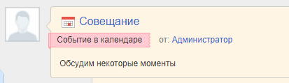 http://www.elma-bpm.ru/kb/assets/Butorina/1143_60.png