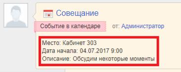 http://www.elma-bpm.ru/kb/assets/Butorina/1143_61.png