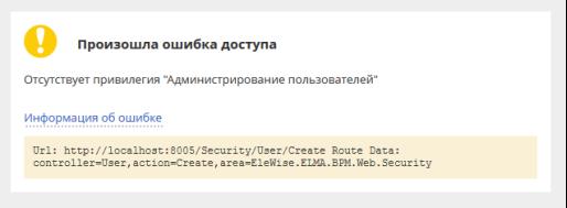 http://www.elma-bpm.ru/kb/assets/Butorina/1143_63.png