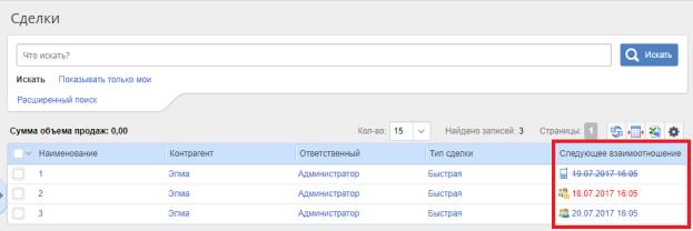 http://www.elma-bpm.ru/kb/assets/Butorina/1143_70.png