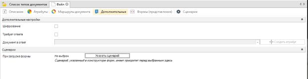 http://www.elma-bpm.ru/kb/assets/Butorina/1143_74.png