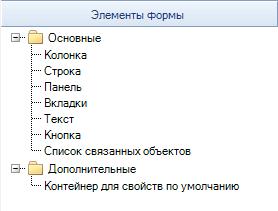 http://www.elma-bpm.ru/kb/assets/Butorina/819_129.png