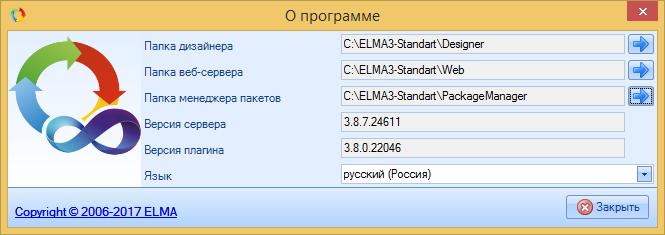 http://www.elma-bpm.ru/kb/assets/Butorina/819_131.png
