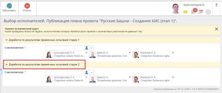 http://www.elma-bpm.ru/kb/assets/Butorina/819_132.jpg