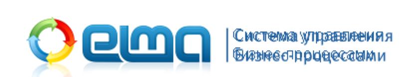 http://www.elma-bpm.ru/kb/assets/Butorina/855_130.png