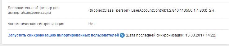 http://www.elma-bpm.ru/kb/assets/Butorina/927_132.png