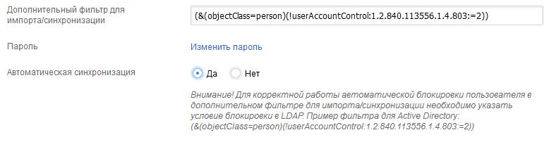 http://www.elma-bpm.ru/kb/assets/Butorina/927_133.png