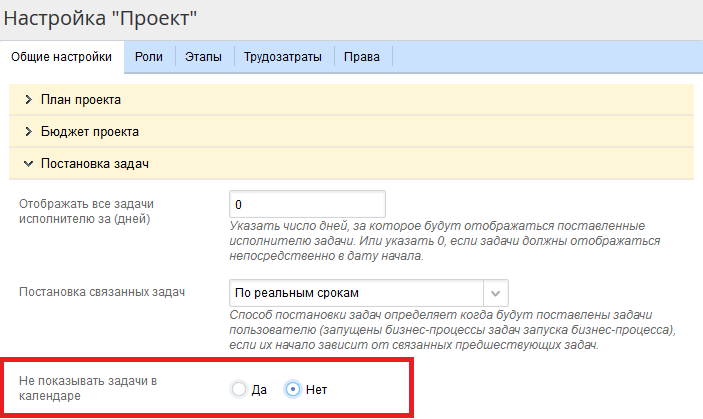 http://www.elma-bpm.ru/kb/assets/Butorina/927_135.png