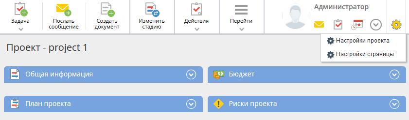 http://www.elma-bpm.ru/kb/assets/Butorina/927_136.png