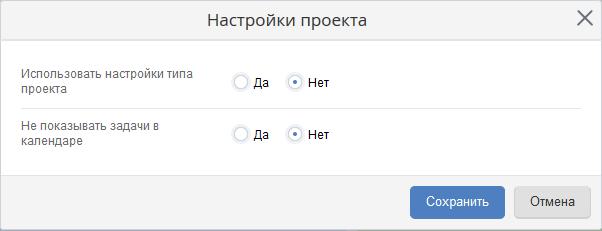 http://www.elma-bpm.ru/kb/assets/Butorina/927_137.png