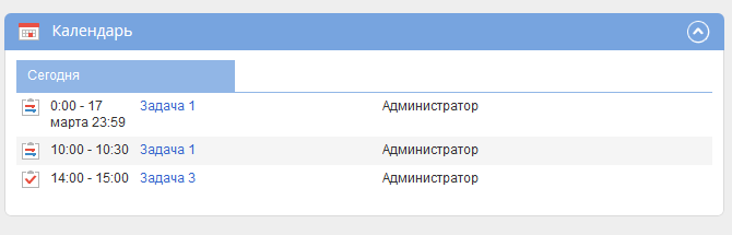 http://www.elma-bpm.ru/kb/assets/Butorina/927_139.png