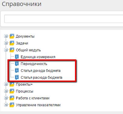 http://www.elma-bpm.ru/kb/assets/Butorina/927_144.png