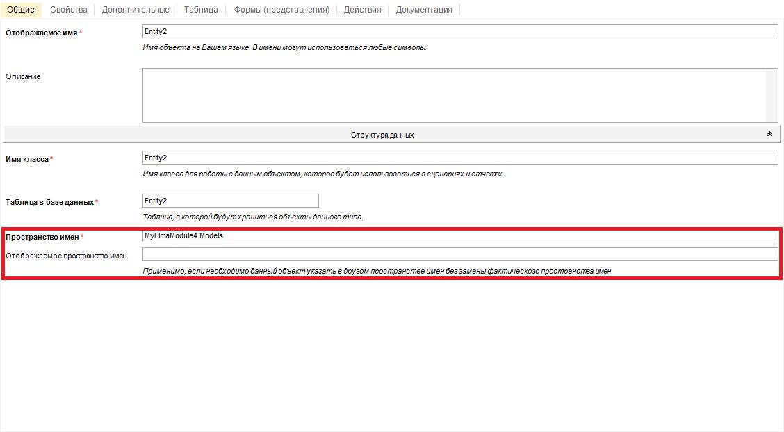 http://www.elma-bpm.ru/kb/assets/Butorina/927_145.png