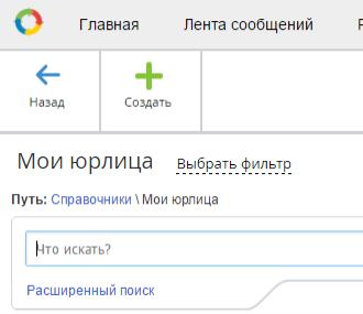 http://www.elma-bpm.ru/kb/assets/Butorina/927_149.png