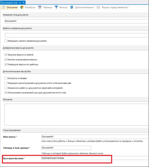 http://www.elma-bpm.ru/kb/assets/Butorina/927_150.png