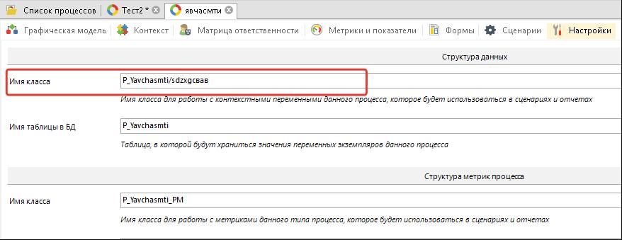 http://www.elma-bpm.ru/kb/assets/Butorina/927_152.png
