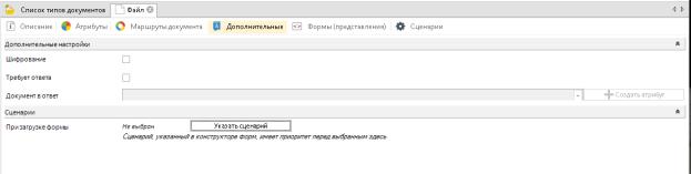 http://www.elma-bpm.ru/kb/assets/Butorina/927_161.png