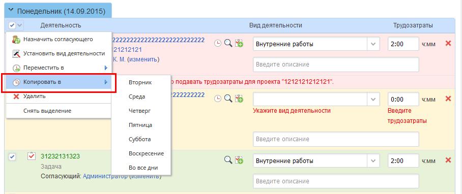 https://www.elma-bpm.ru/kb/assets/Mikheeva/819_01.png