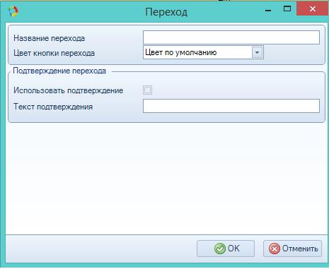 https://www.elma-bpm.ru/kb/assets/Mikheeva/819_07.png