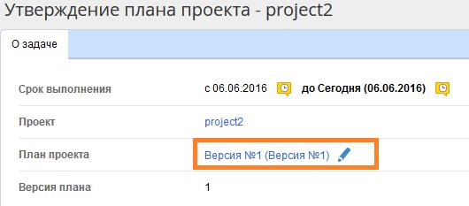 https://www.elma-bpm.ru/kb/assets/Mikheeva/819_100.png