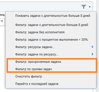 https://www.elma-bpm.ru/kb/assets/Mikheeva/819_102.png