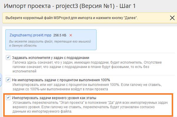 https://www.elma-bpm.ru/kb/assets/Mikheeva/819_103.png
